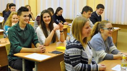Шесть тысяч выпускников школ Архангельской области сделали сегодня первый шаг навстречу ЕГЭ