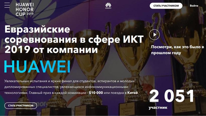 Основное испытание первого отборочного этапа - онлайн-викторина