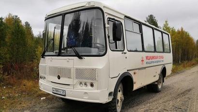 «Автобус здоровья» Приморской ЦРБ добирается до самых отдаленных территорий, чтобы провести медицинское обследование северян