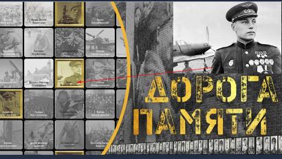 Координатором реализации акции в Поморье выступает областной военный комиссариат, в муниципалитетах – военные комиссариаты по месту жительства