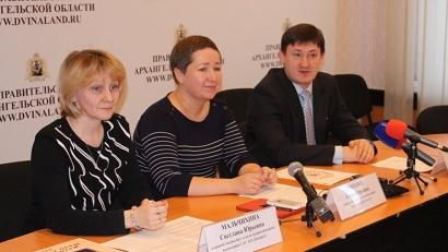 Участники пресс-конференции рассказали о старте акции «Бессмертный полк»