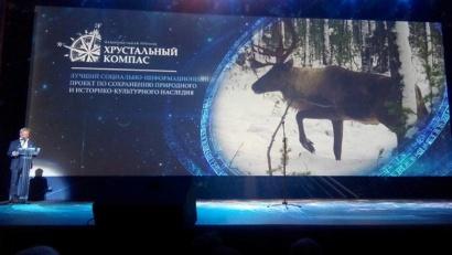 В Сочи проект отмечен дипломом финалиста в номинации «Лучший социально-информационный проект по сохранению природного и историко-культурного наследия»