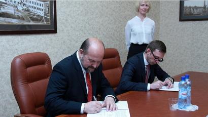 Подписи под стратегическим документом поставили Игорь Орлов и Алексей Потапов