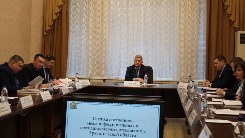Комиссия по вопросам религиозных объединений подвела итоги работы в 2017 году