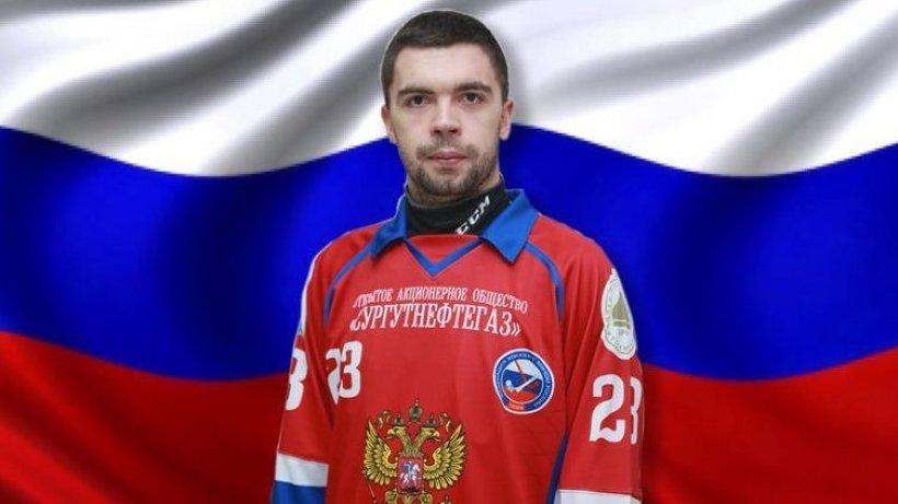 Евгений Дергаев
