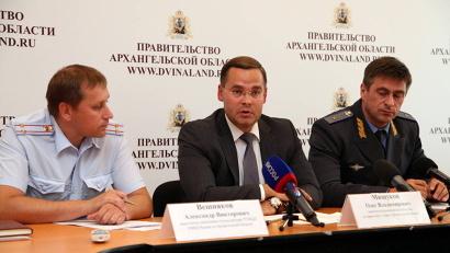 Олег Мишуков: «Новый закон значим как для Архангельской области, так и для других регионов России»