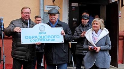 Сергей Степашин передал почётный знак председателю совета дома 8/69 по улице Гагарина в Северодвинске Сергею Коткину