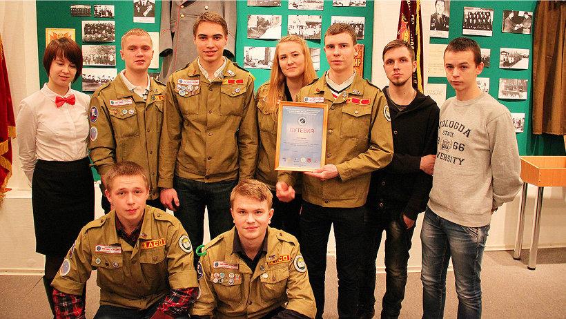 В сводный студенческий отряд «Рокот» вошли студенты из Санкт-Петербурга, Архангельской и Вологодской областей