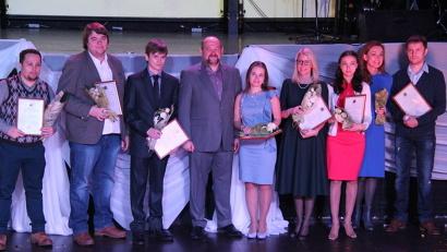 Среди награждённых - бойцы стройотрядов, спортсмены, журналисты, молодые политики и бизнесмены