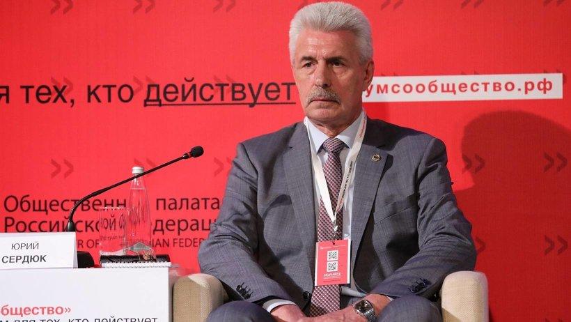 Юрий Сердюк: «Самоорганизация исторически свойственна поморам»