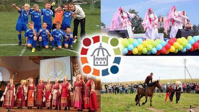 Масштабный форум некоммерческих организаций и общественных инициатив проходит в Поморье в пятый раз