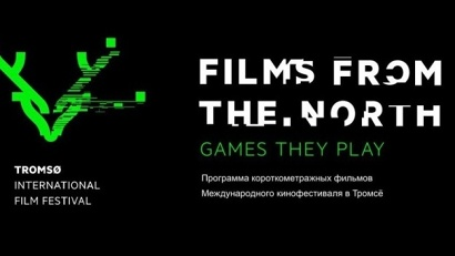 Tromsø International Film Festival – самый большой кинофестиваль Норвегии, который проводится с 1991 года