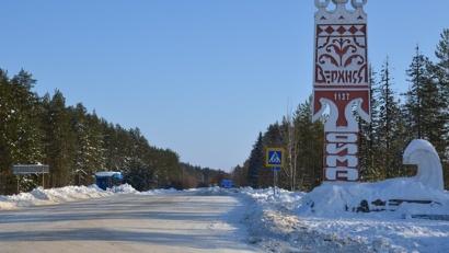 Поворот на Верхнюю Тойму с автодороги Усть-Вага – Ядриха