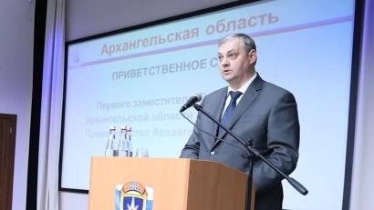 Заседание открыл председатель правительства Архангельской области Алексей Алсуфьев