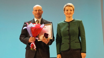 Екатерина Прокопьева вручила Почётные грамоты губернатора Архангельской области