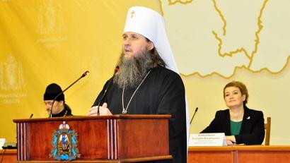Миторополит Даниил: «Основной источник нравственности – это наша духовность, традиции и культура, которые основываются на нашей вере»