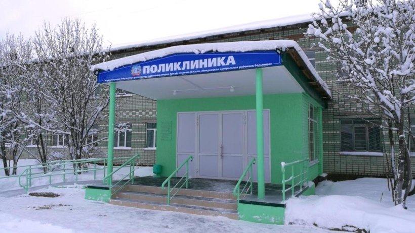 Современное здание поликлиники
