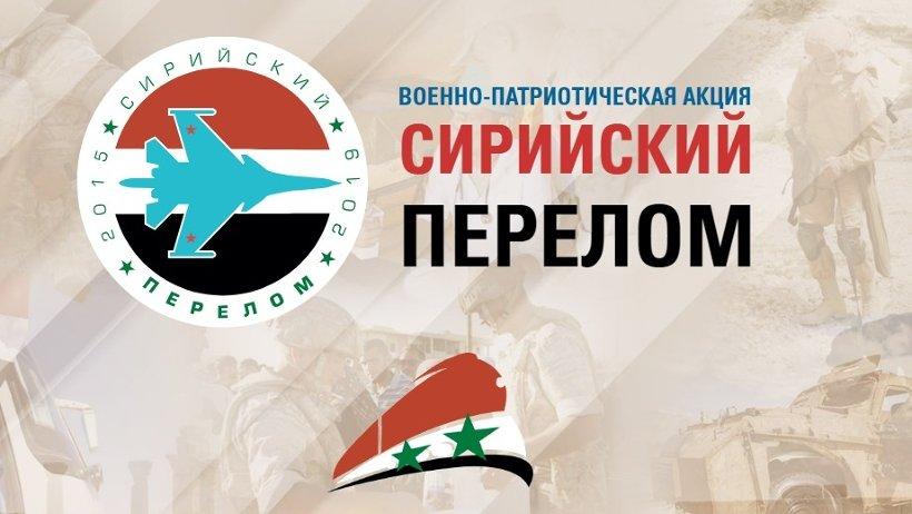 В Архангельской области акция пройдет 17-18 апреля