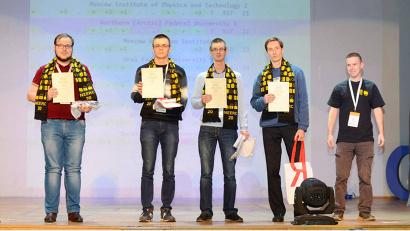 Представители нашего региона впервые добились такого успеха за более чем 15-летний срок участия в самых престижных соревнованиях программистов