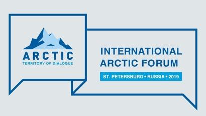 «Арктика – территория диалога»: Молодежный день