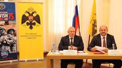 Губернатор области Игорь Орлов высоко оценил работу РВИО в Архангельской области