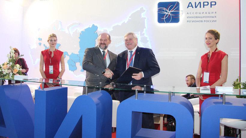 Игорь Орлов и Сергей Жвачкин подписали в Сочи протокол к Соглашению о сотрудничестве