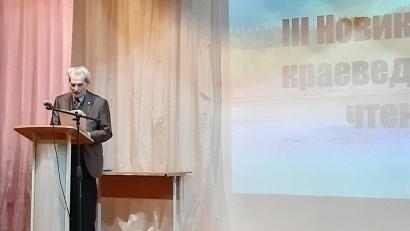 Конференцию открыл ее почетный гость, краевед Анатолий Васильевич Новиков