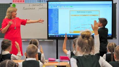 14 учебных заведений нашего региона уже получили мобильные классы, интерактивные доски и современные ноутбуки