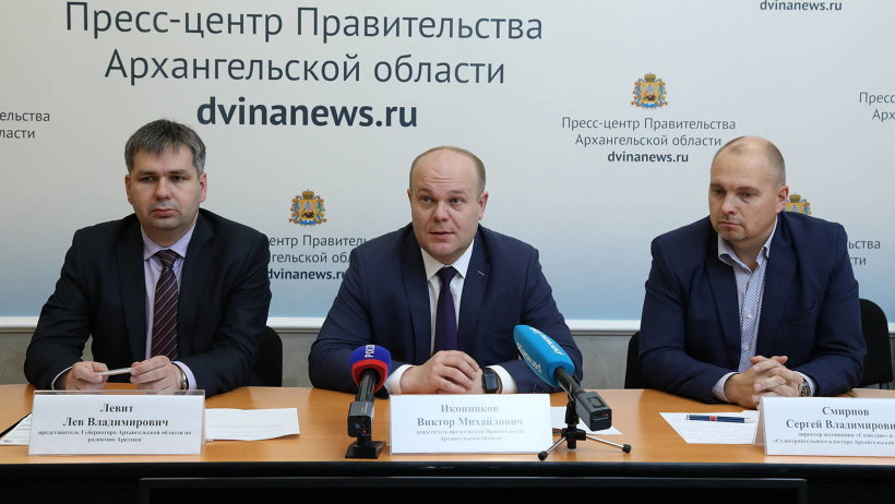 http://cdn.dvinanews.ru/1b07wmhu/fawc.jpg