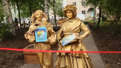 Открытие «Литературного сквера» у одноимённого музея на Чумбаровке приурочили к Пушкинскому дню