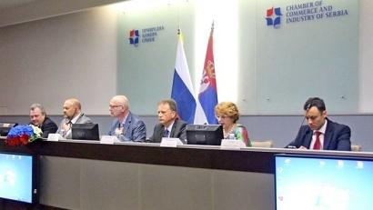 Встреча в Хозяйственной палате Сербии