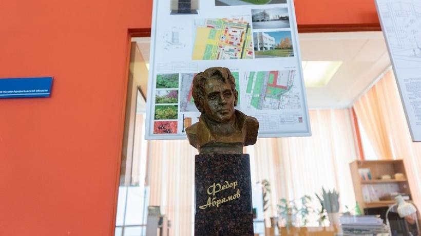 Макет памятника, автор Надежда Шек