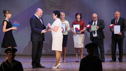 На августовском педсовете лучшим работникам образования вручили государственные и ведомственные награды
