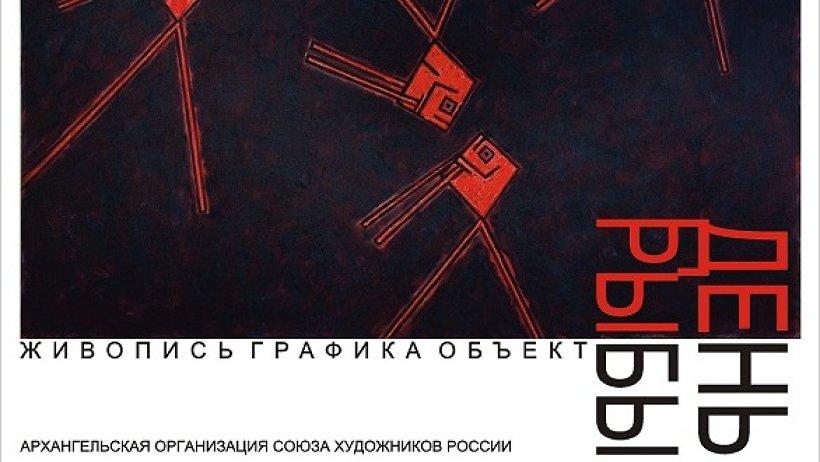 В экспозиции будет представлено 200 работ