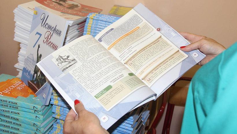 Новые учебники сертифицированы, многие имеют электронные приложения
