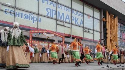 Маргаритинка - главный торговый праздник осени
