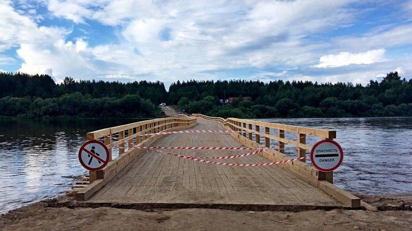 В настоящий момент для предотвращения аварийных ситуаций движение транспортных средств и пешеходов по мосту закрыто