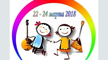 Творческие состязания пройдут с 22 по 24 марта на концертных площадках детской музыкальной школы №3 в Северодвинске