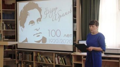 Встреча прошла в Карпогорской центральной библиотеке им. Ф.А. Абрамова