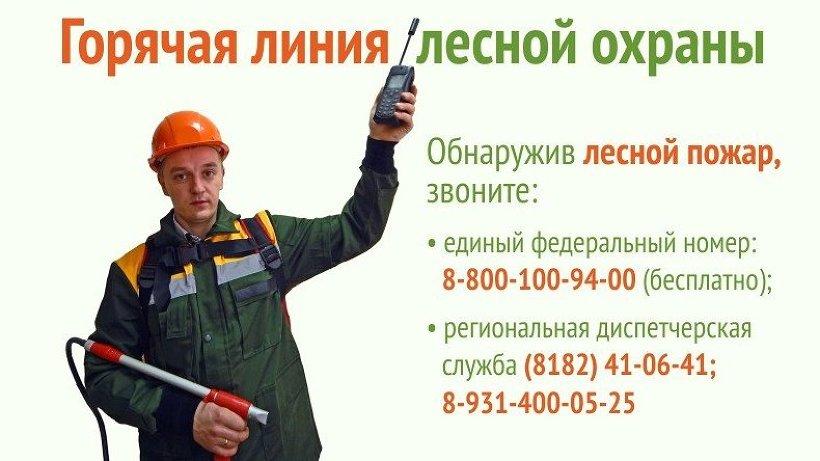 С 1 мая региональная диспетчерская служба ЕЛЦ будет работать в круглосуточном режиме