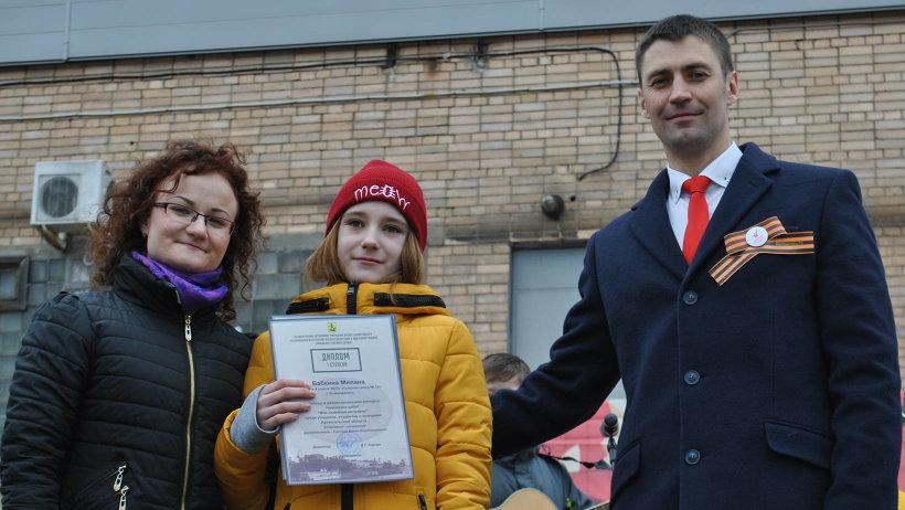 На площадке состоялась церемония награждения победителей регионального этапа всероссийского конкурса «Моя семейная реликвия»