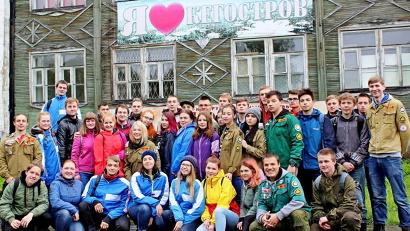 «Генеральная уборка» на Кего стала продолжением акции штаба молодёжных трудовых отрядов Архангельской области «Чистый город – моя заслуга»