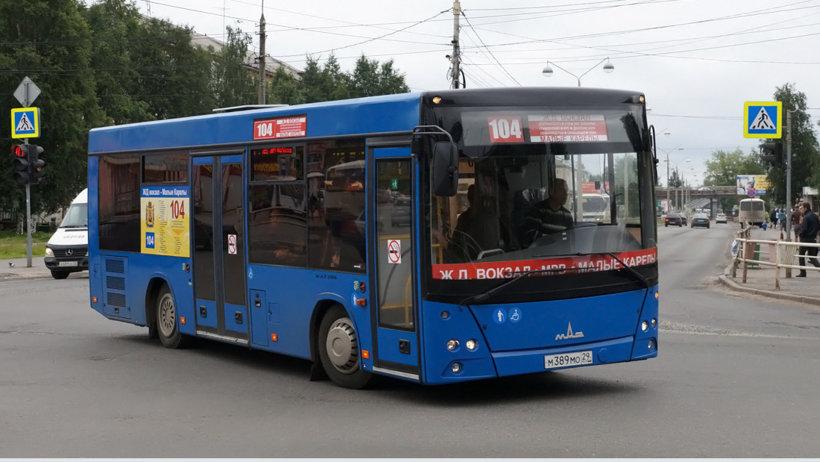 Новые автобусы на межмуниципальных маршрутах