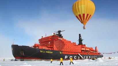 Фото пресс-службы национального парка «Русская Арктика»