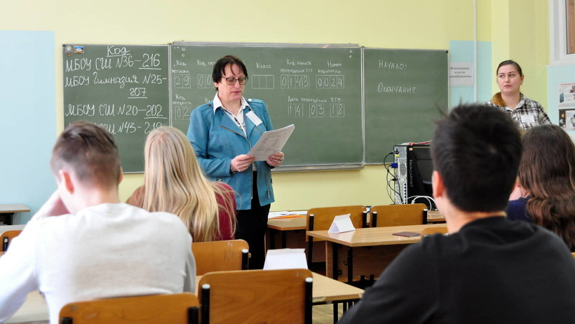 Более 150 старшеклассников из 13 школ Архангельской области приняло участие в тренировочном ЕГЭ