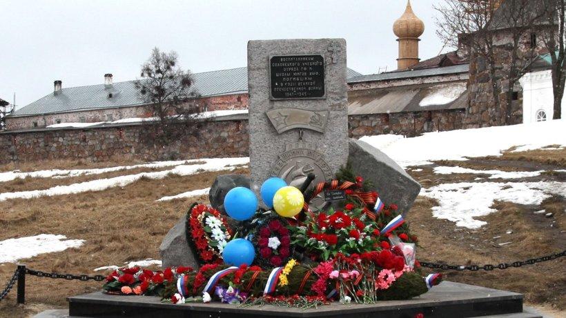 Памятник был установлен в 1972 году, в год 30-летия легендарной школы