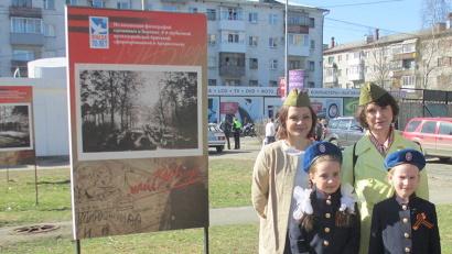 Выставка открыта на площадке возле центра «Патриот»