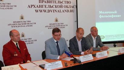Участники пресс-конференции рассказали о мерах по борьбе с фальсифицированными продуктами