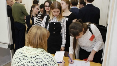 Лицей №17 присоединился к выбору проекта благоустройства в Северодвинске