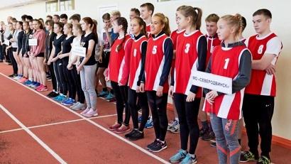 В состязаниях приняли участие десятиклассники из Онеги, Северодвинска, Приморского и Плесецкого районов